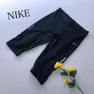 ナイキ(NIKE)のNIKE ストレッチパンツ ウェア スポーツ ジム ランニング等(ハーフパンツ)