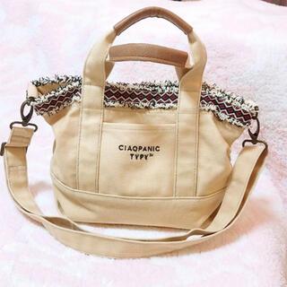 チャオパニックティピー(CIAOPANIC TYPY)のキャンバストートバッグ ベージュ ショルダー(トートバッグ)