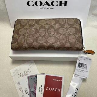 新品未使用 COACH コーチ 長財布 F75614(その他)