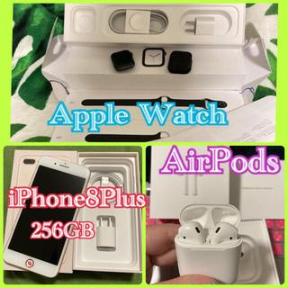 アップル(Apple)の新品同等のApple Watch/iPhone8Plus/AirPods/その他(スマートフォン本体)