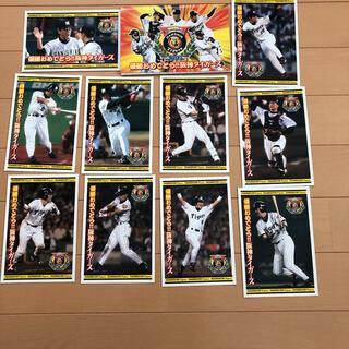 阪神タイガース2003年優勝記念 郵便50円ハガキ10枚(記念品/関連グッズ)