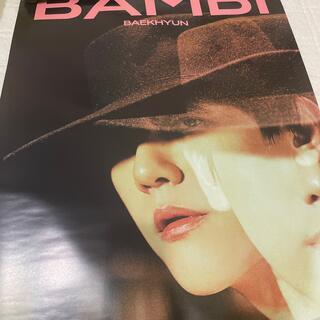 エクソ(EXO)のポスター(アイドルグッズ)