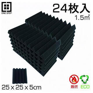 吸音材 壁 天井 床 窓 防音材防音 24枚 25cm×25cm×厚さ5cm 黒(その他)