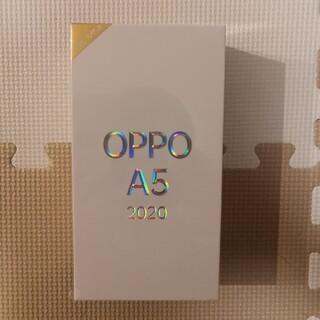 OPPO - OPPO A5 2020 新品未開封