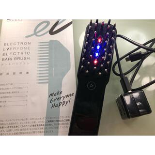 正規品 電気バリブラシ GMコーポレーション エレクトロン ELECTRON(フェイスケア/美顔器)