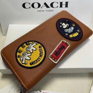 新品未使用 COACH コーチ 長財布 F59340(その他)