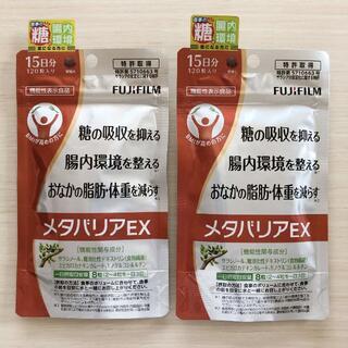 富士フイルム - FUJIFILM メタバリアEX 15日分 2袋