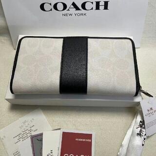 新品未使用 COACH コーチ 長財布 F54630(その他)