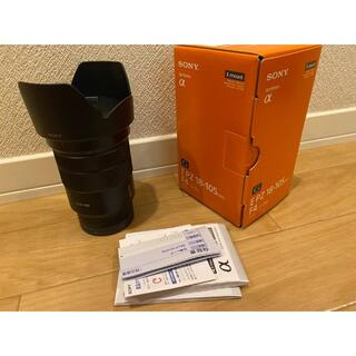 SONY - 美品 Sony E PZ 18-105mm F4 SELP18105G