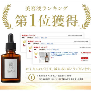 ハイドロキノン 美容液 美白 純ハイドロキノン6% 新品未開封 大ヒット 日本製