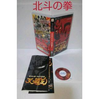 PlayStation Portable - ≪箱説付・PSP≫北斗の拳 ラオウ外伝 天の覇王