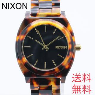 ニクソン(NIXON)のニクソン Nixon タイムテラー アセテート 美品 べっこう 腕時計(腕時計)