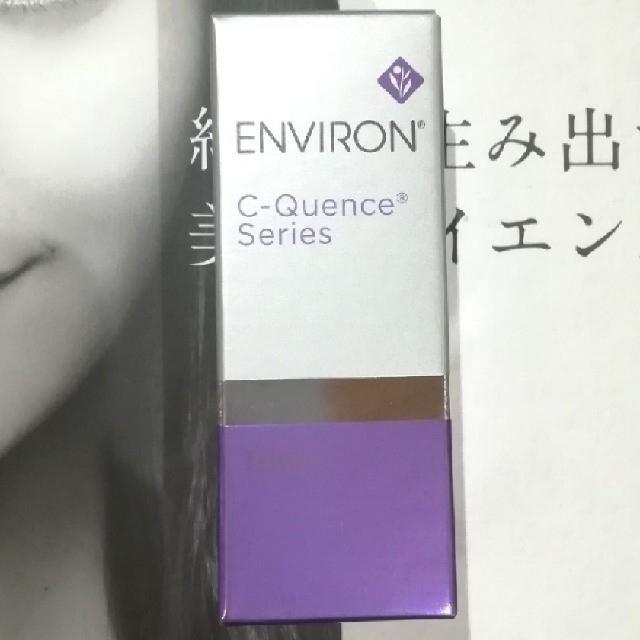 ENVIRON シークエンストーナー コスメ/美容のスキンケア/基礎化粧品(化粧水/ローション)の商品写真