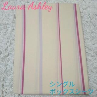 LAURA ASHLEY - 新品 ローラアシュレイ 綿100% ベット シングル ボックスシーツ