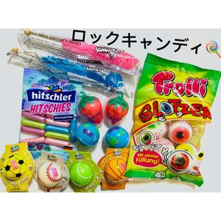 地球グミ 目玉グミ ヒッチーズ ロックキャンディ 韓国お菓子 ASMR モッパン(菓子/デザート)