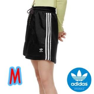 アディダス(adidas)のアディダス adidas 3ストライプ ミニスカート M 新品 FL4101(ミニスカート)