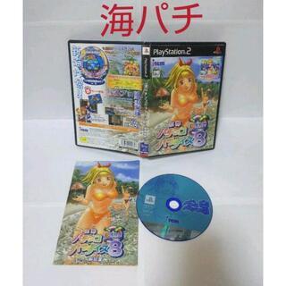 プレイステーション2(PlayStation2)の≪パチンコ・PS≫三洋パチンコパラダイス8~新海物語~(家庭用ゲームソフト)