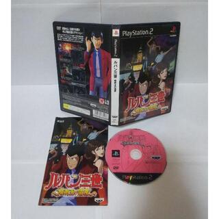 プレイステーション2(PlayStation2)の≪人気原作PS≫ルパン三世 魔術王の遺産(家庭用ゲームソフト)