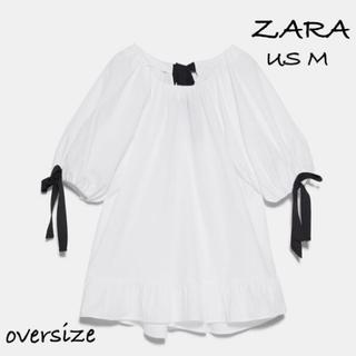 オーバーサイズポプリングブラウス ZARA 新品タグ付き 昨年購入品
