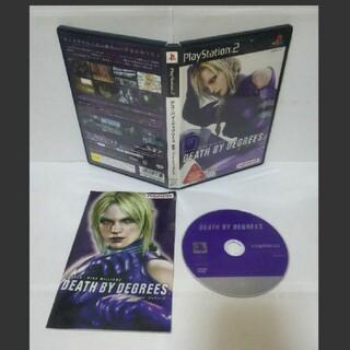 プレイステーション2(PlayStation2)の≪PSソフト≫デス バイ ディグリーズ 鉄拳:ニーナ・ウイリアムズ(家庭用ゲームソフト)