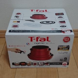 T-fal - 新品未使用・9点★ティファール★インジニオ・ネオ・IHルビー・エクセレンス