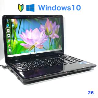 NEC - 【快適パソコン♪】お得に高性能/NECのノートパソコン すぐに使えます!