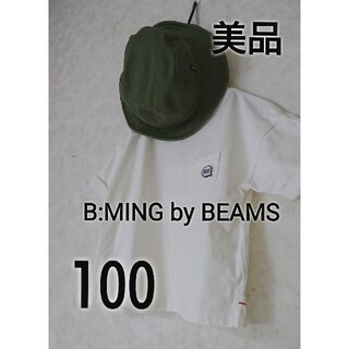 B:MING LIFE STORE by BEAMS - B:MING by BEAMS  ヘビーウェイト ポケット Tシャツ