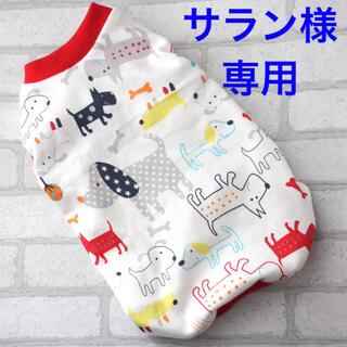 サラン様専用☆犬服☆ハンドメイド☆タンクトップ(ペット服/アクセサリー)