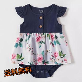 PATPAT 親子コーデ ロンパース for baby