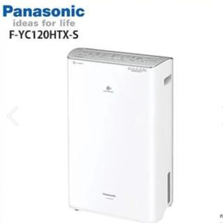 パナソニック(Panasonic)の新品未開封  F-YC120HTX-S  ハイブリッド式 衣類乾燥除湿機(衣類乾燥機)