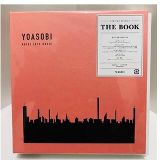 YOASOBI THE BOOK(アルバム)(ポップス/ロック(邦楽))