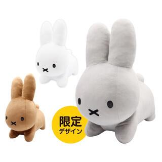 ブルーナアニマル 特大サイズ ぬいぐるみ うさぎ ミッフィー 3種セット☆