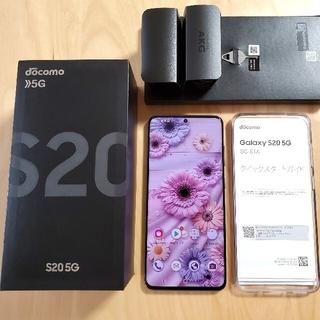 Galaxy - 【良品】ドコモ Galaxy S20 5G SC-51A 判定○ SIMフリー