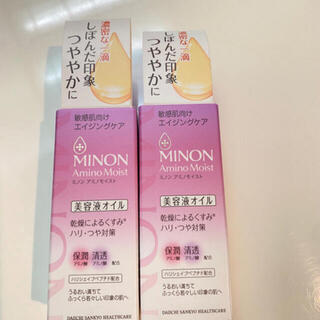 ミノン(MINON)のミノン  アミノモイスト エイジングケアオイル 20ml✖️2点 美容液    (美容液)