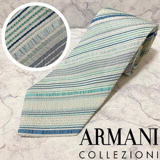 アルマーニ コレツィオーニ(ARMANI COLLEZIONI)のARMANI アルマーニ エメラルドグリーン×白×青ストライプ高級品イタリア製(ネクタイ)
