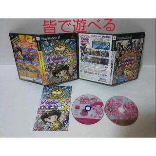 プレイステーション2(PlayStation2)の≪家族・友達と遊べるPS≫いただきストリートセット(家庭用ゲームソフト)