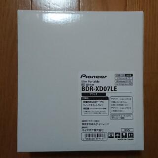 パイオニア(Pioneer)のkobapapa様専用(PC周辺機器)