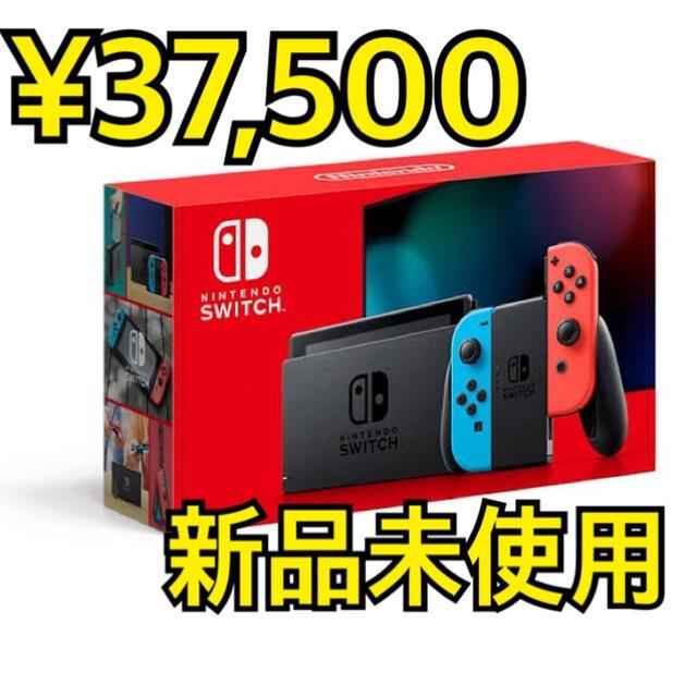 Nintendo Switch(ニンテンドースイッチ)の⚠️りーくん 様 専用⚠️ エンタメ/ホビーのゲームソフト/ゲーム機本体(家庭用ゲーム機本体)の商品写真
