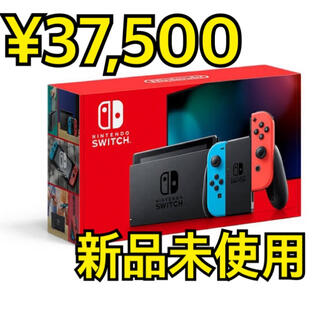 Nintendo Switch - ✨お買い求めやすく Nintendo Switch 本体✨