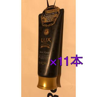 LUX - ラックス ルミニーク リッチリペア マスク(170g)×11本セット