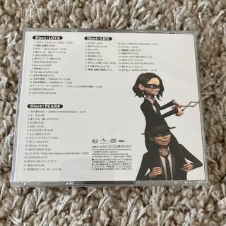 しおりん様専用  私のドリカム CD(ポップス/ロック(邦楽))