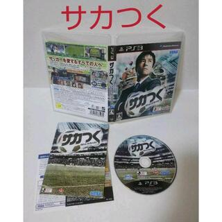 プレイステーション3(PlayStation3)の≪サッカーPS≫サカつく プロサッカークラブをつくろう!(家庭用ゲームソフト)