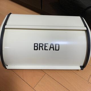 スチール製 ブレッドケース