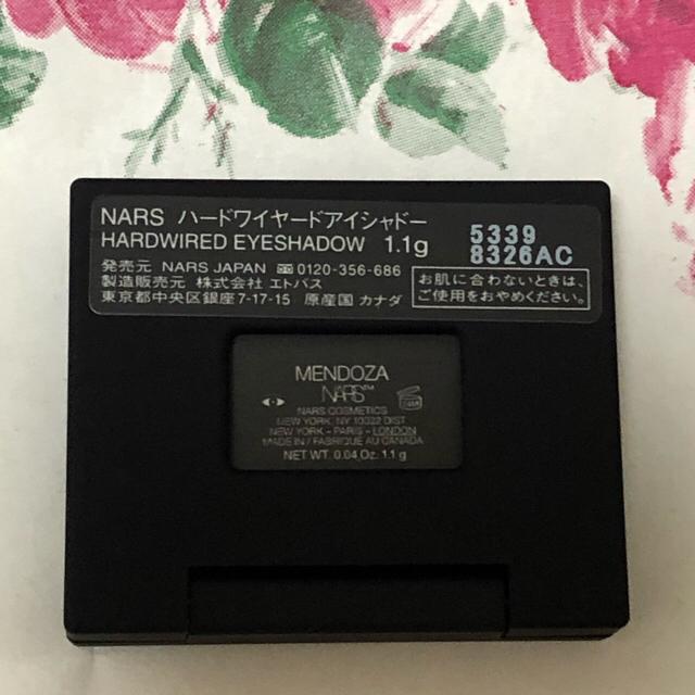 NARS(ナーズ)のNARS ハードワイヤード アイシャドウ 5339 MENDOZA コスメ/美容のベースメイク/化粧品(アイシャドウ)の商品写真