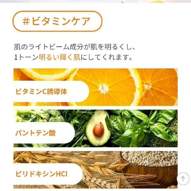 メディヒール フェイスパック (20枚セット) コスメ/美容のスキンケア/基礎化粧品(パック/フェイスマスク)の商品写真