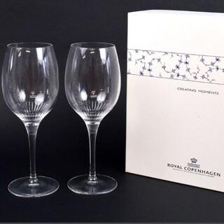 ROYAL COPENHAGEN - ロイヤルコペンハーゲン ワイングラス