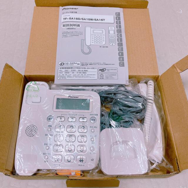 Pioneer(パイオニア)のパイオニア Pioneer 電話機 子機1台付き TF-VR25SE3 スマホ/家電/カメラの生活家電(その他)の商品写真