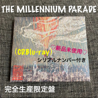 THE MILLENNIUM PARADE ミレパ 完全生産限定盤(CD&BD)