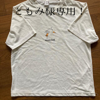 mont bell - モンベル Tシャツ キッズ 140