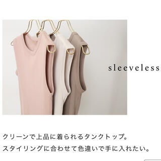 DEUXIEME CLASSE - ☆新品☆DEUXIEME CLASSE☆sleeveless プルオーバー